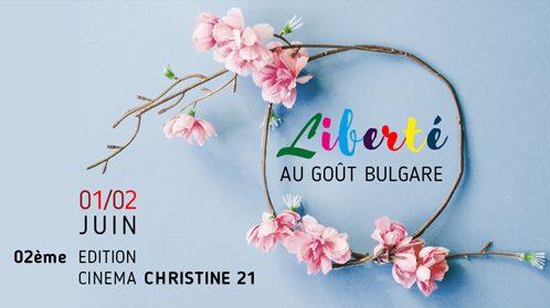 афиш на втория фестивал на българското кино в Париж